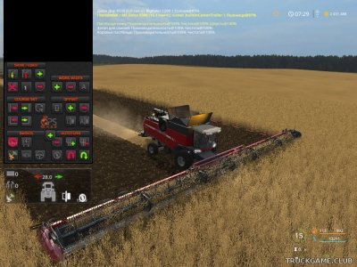 "Мод ""GPS Skin v1.2"" для Farming Simulator 2017"
