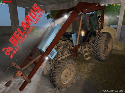 "Мод ""МТЗ-1221 Стогомёт v1.0"" для Farming Simulator 2017"