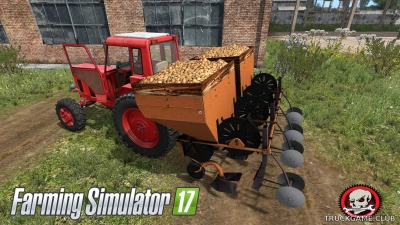 "Мод ""СН-4Б V1.1"" для Farming Simulator 2017"
