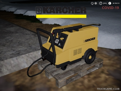 "Мод ""Placeable Kaercher HDS 690"" для Farming Simulator 2019"