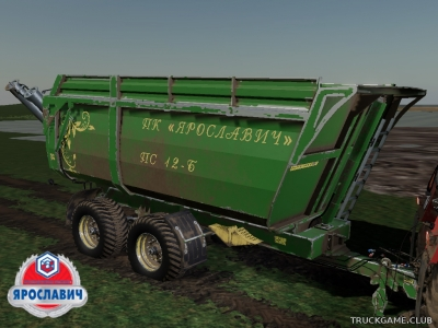 "Мод ""ПС-12Б"" для Farming Simulator 2019"
